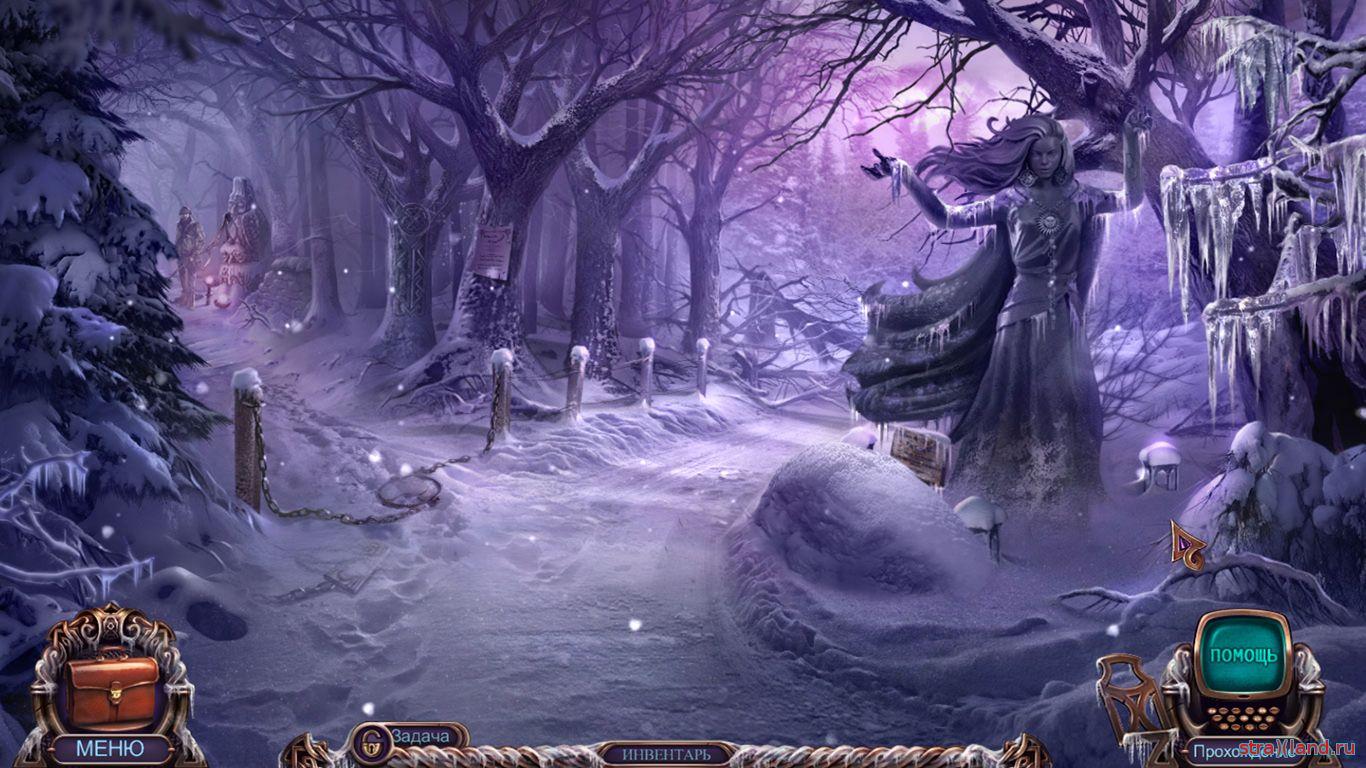 Скачать торрент мистические игры поиск предметов фото 552-815