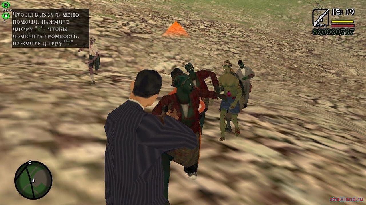 Игры Зомби через торрент - картинка 1