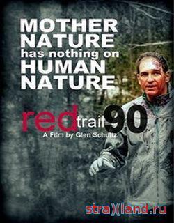 Красная тропа 90 (2015) HDRip
