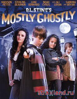 Детские фильмы ужасов, мультики к Хэллоуину, семейные ...